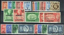 1948 Kuwait KGVI & QEII selection both mint and used