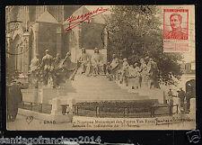 Belgie 66.-Gand -1914 Le Nouveau Monument des Frères Van Eyck