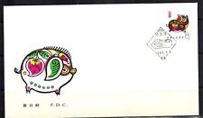 China PRC Stamps: 1983 Guihai New Year of  Pig T.80 First Day Cover