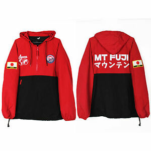 Agora MT FUJI Pullover Windbreaker Jacket Long Stussy Sleeve bucket NEW