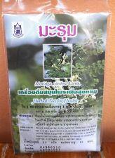 New! Moringa Herbal Tea Thai Natural Natural Healthy 15 Tea Bag Free Shipping