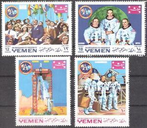 Yemen 1969 Space Apollo 11 Moon Landing MNH (Mi.781/84)