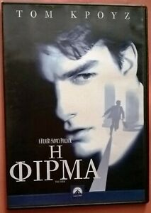 The Firm DVD Region 2 Tom Cruise Gene Hackman Ed Harris Tripplehorn Pollack