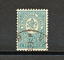 Bulgaria 025 USED 1896 Mich 34E PERF 12 3/4  Definitives coats of arms