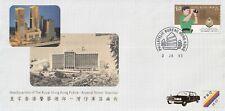 Hong Kong - 1995 - Cover - HQ of the Royal Hong Kong Police, Arsenal Street..