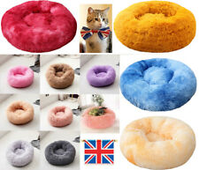 Pet Dog Cat Bed Plush kennel Calming Bed Round Sleeping Warm Nest Comfy Cave D1