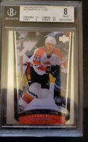 1998 Upper Deck Hockey Martin St. Louis ROOKIE RC #234 Becket 8 NM-MT