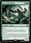 ULVENWALD HYDRA Shadows over Innistrad MTG Green Creature — Hydra Mythic Rare