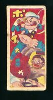 1950's Menko Popeye NON BASEBALL Japanese Game Trading Card Vintage Outlaw Back