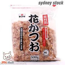 Japanese YAMAKI Hana Katsuo Dried Shaved Bonito 500g