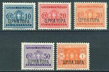 MONTENEGRO 1941 ITALIAN OCCUPATION WWII - Postage Due MI. P6/P10 MH SET