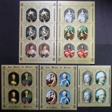 Chad Tchad 1971 MNH ** Portraits of French Royalty - 5 sheets