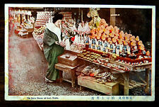 The Dolls Stores Inari Kyoto Japan Postcard 1924 TABLE OF SMILING BUDDHA DOLLS