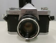 Vintage Camera Kowa Setr 50mm Metal Body With Strap Made in Japan
