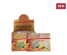 NEW! Fitline Generation 50 +/ Immune system support / Nutritional Supplement