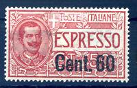 REGNO 1922  - ESPRESSO CENT. 60 su 50 nuovo ** + decalco OTTIMA CENTRATURA