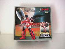 ★AOSHIMA MIRACLE HOUSE SHIN GETTER 1 TOY'S R US CHOGOKIN LIMITED METALLO★