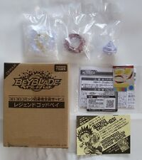 Takara Tomy BeyBlade, Legend God Bey B-00 CoroCoro Comic Limited Sealed Japanese
