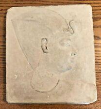 ANCIENT EGYPTIAN PLAQUE METROPOLITAN MUSEUM ART PHARAOH WAR CROWN REPRODUCTION