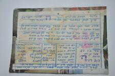 New ListingAmulet Manuscript judaica Unique rare hebrew kabala קמיע כתב יד נ�ה