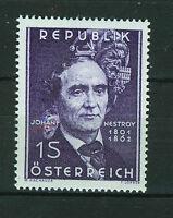 AUSTRIA 1962  MNH  SC.682 Johann Nestroy.playwright,author and actor