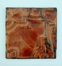 Antique Olde Good Things Ny Architectural Salvage Tin Tile Art Wall Plaque