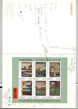 Dominica #1951-1952a Hiroshige Art M/S of 6 & 2v S/S Imperf Chromalin Proofs