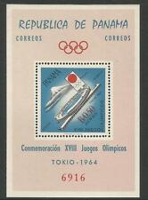 Panama 1964 Olympics SC 452f MNH (2crl)