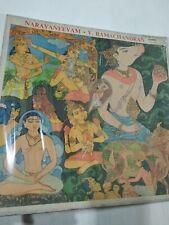 NARAYANEEYAM VOL2 V.RAMACHANDRAN S.V.VENKATARAMAN 1973 LP sanskrit DEVOTION VG+