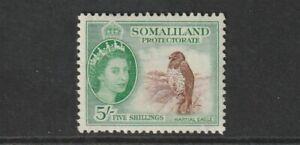 QEII SOMALILAND 53 5/- mm  cat £35