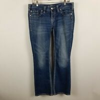 Silver Aiko Boot Cut Womens Dark Wash Blue Jeans Size 30x31