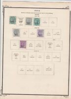 india stamps page ref 17023