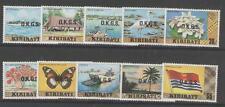 KIRIBATI SGO1/10 1981 OFFICIAL SET MNH