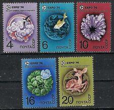"RUSSIA,USSR:1974 SC#4188-92 MNH EXPO '74 World's Fair, theme ""Preserve the Envir"