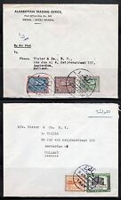 SAUDI ARABIA 1965 NEAT TAIF & MECCA CANCELS TYING HOLY KAABA RARE ON COVER