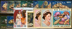 Cook Islands 1978 Official set of 16 SG016-031 V.F MNH