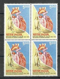 INDIA 1996 STAMP 100 YEARS OF CARDIAC SURGERY, HEALTH, MEDICINE BLOCK OF 4 .MNH