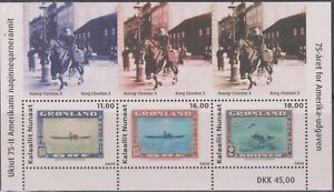 GREENLAND 2020 Stamps-on-Stamps American Issue SOS Ducks 3v M/S MNH