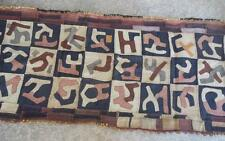 "20 C very long Tribal Dance skirt Kuba Zaire DR of Congo 205.5"" x 27.5"" + pompom"
