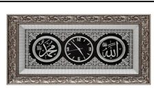 More details for islamic rectangle wall clock with allah and muhammad name 44*84 3 colour cho