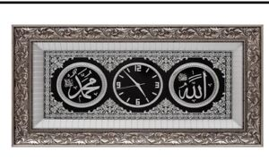 Islamic rectangle Wall Clock With Allah and Muhammad Name 44*84 3 colour cho