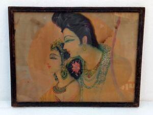 Antique Hindu God Shiva Print Old Original Goddess Parvati God Shiva Litho Print