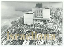 Real Photo Israel Independence Day Tel-Aviv Military Show 70s Jewish Art Judaica