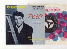 Elvis Presley 1965 Japan 45' BLUE MOON / JUST BECAUSE Japanese