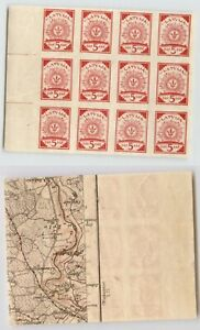 Latvia 1918 SC 1 MNH block of 15 map. rtb6122
