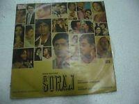 SURAJ SHANKAR JAIKISHAN 1966  RARE LP RECORD orig BOLLYWOOD VINYL india VG+