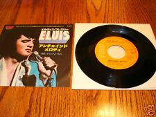 ELVIS UNCHAINED MELODY PICTURE SLEEVE & 45 RPM JAPAN