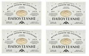 PAPOUTSANIS TRADITIONAL GREEK WHITE VEGETAL Soap With Olive Oil 4 Bar x 125gr
