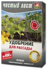 The fertilizer for seedlings . The complex of microelements / 300 g