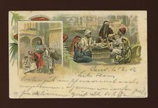 Egypt CAIRO Used 1902 chromo litho vignette u/b PPC